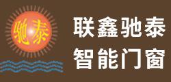 湖南亚博体育app苹果下载亚博官网下载地址智能门窗有限公司